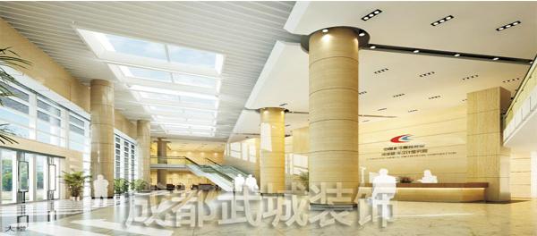 成都勘测设计研究院温江办公楼室