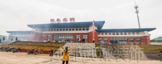 高铁系列——田东北站幕墙工程