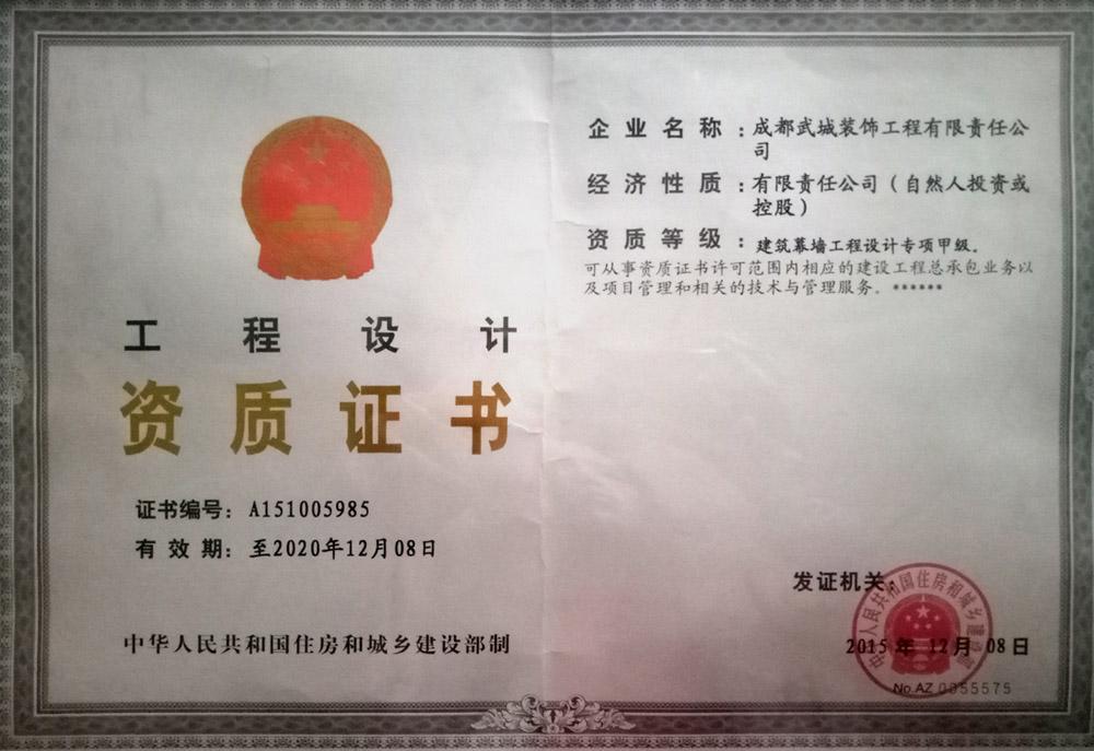 betvlctor伟德app下载-伟德bv下载ios-伟德国际官网中文