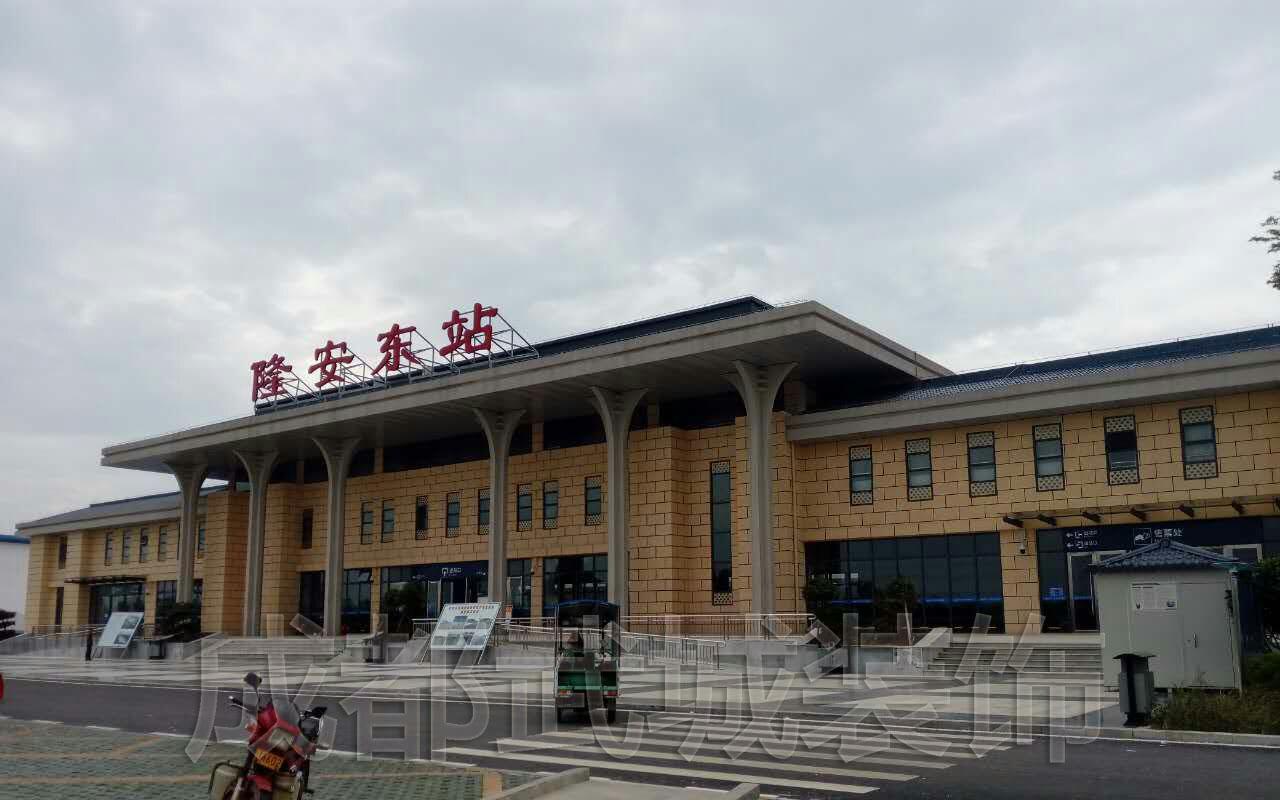 高铁系列——隆安站幕墙工程
